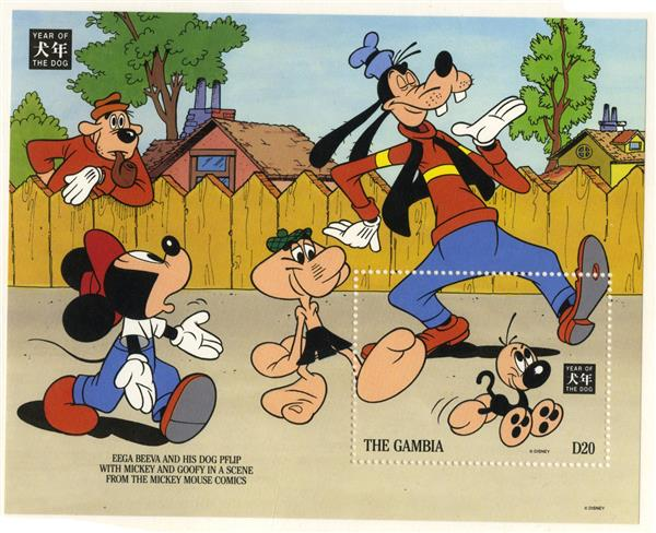 1994 Disney Celebrates The Chinese New Year - Year of the Dog, Mint Souvenir Sheet, Gambia