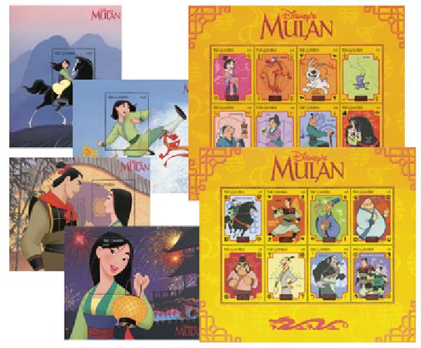 1998 Disneys Mulan, Mint, Set of 2 Sheets and 4 Souvenir Sheets, Gambia