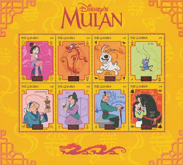 1998 Disneys Mulan, Mint Sheet of 8 Stamps, Gambia