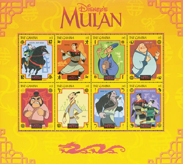 Gambia 1998 Mulan riding Khan, 8 Stamps