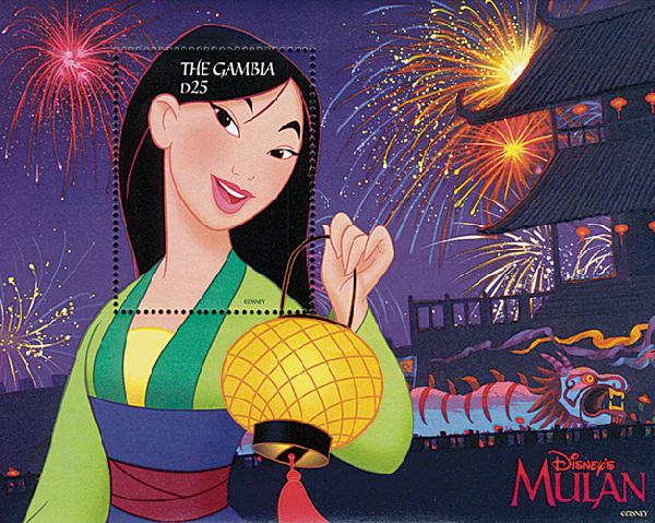 Gambia 1998 Mulan, Mint S/S
