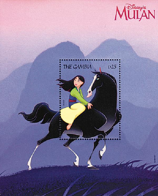 1998 Disneys Mulan, Mint Souvenir Sheet, Gambia