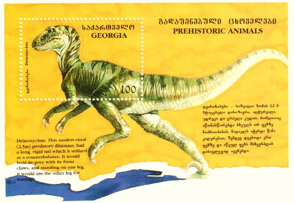1995 Georgia