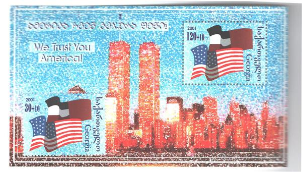 2001 Georgia