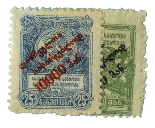 1922 Georgia