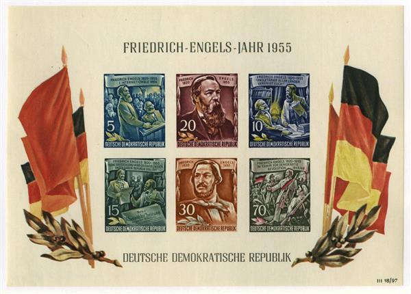 1955 German Democratic Republic
