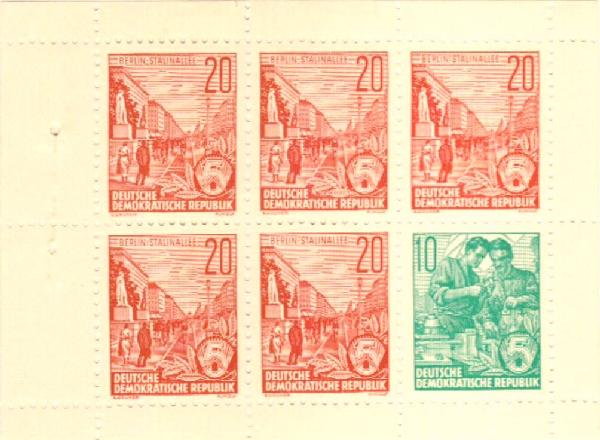 1957-60 German Democratic Republic