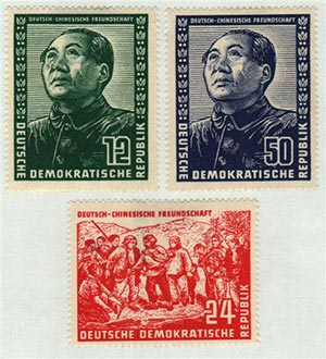 1951 German Democratic Republic