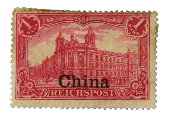 1901 German Offices in China