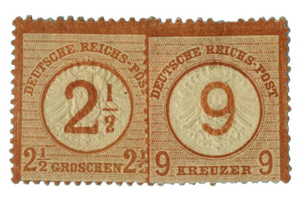 1874 Germany