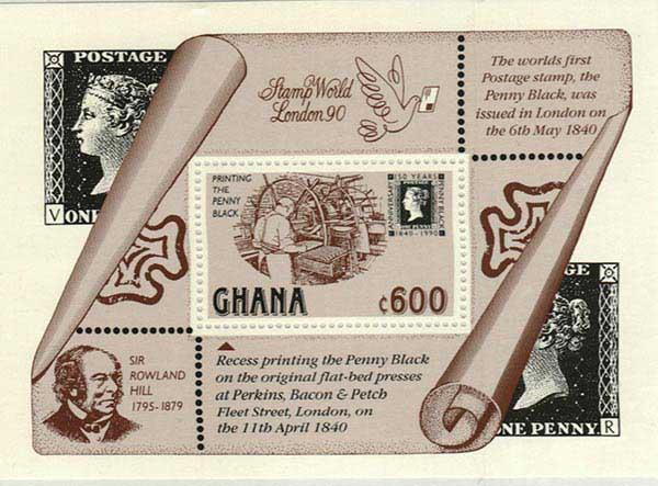 1990 Ghana