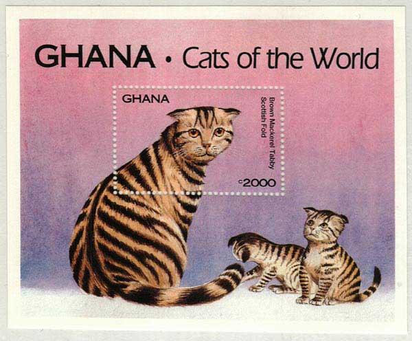 1994 Ghana