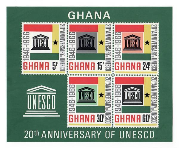 1966 Ghana