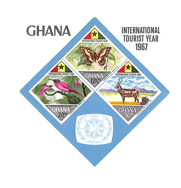 1967 Ghana