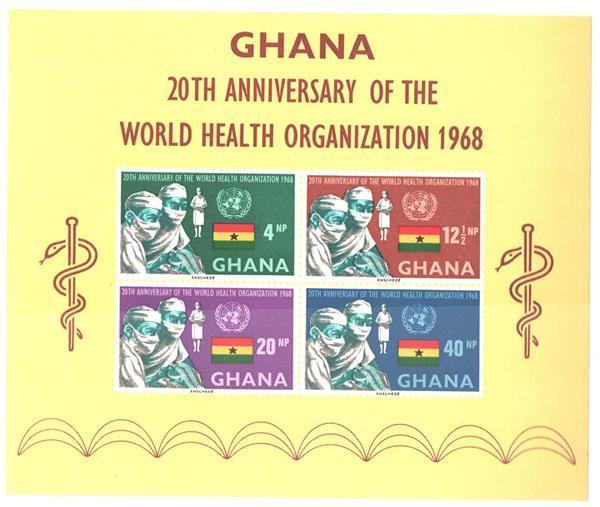 1968 Ghana