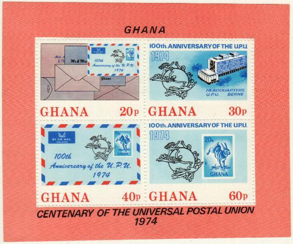 1974 Ghana