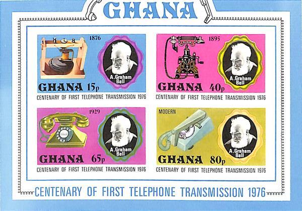 1976 Ghana