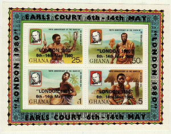 1980 Ghana