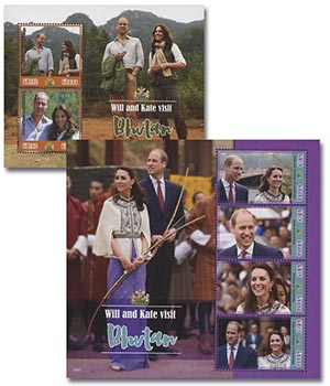 2016 Will & Kate Visit Bhutan-sht & s/s