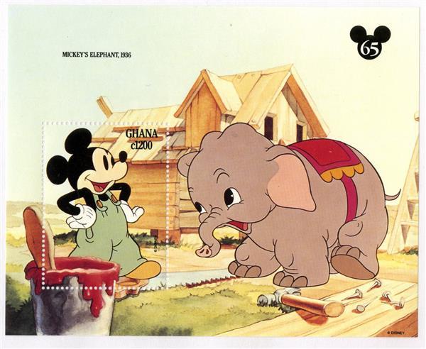1994 Disney Honors Mickey Most Memorable Roles, Mint Souvenir Sheet, Ghana