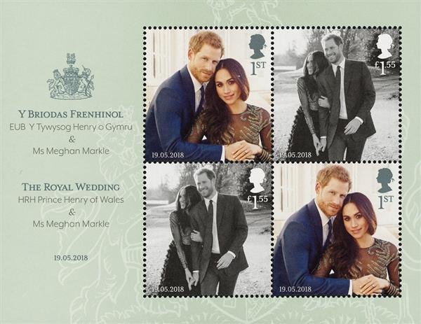 2018 The Royal Wedding of Prince Harry of Wales and Ms Meghan Markle sheet of 4 stamps