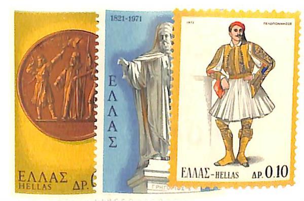 1971-73 Greece