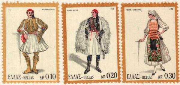 1973 Greece