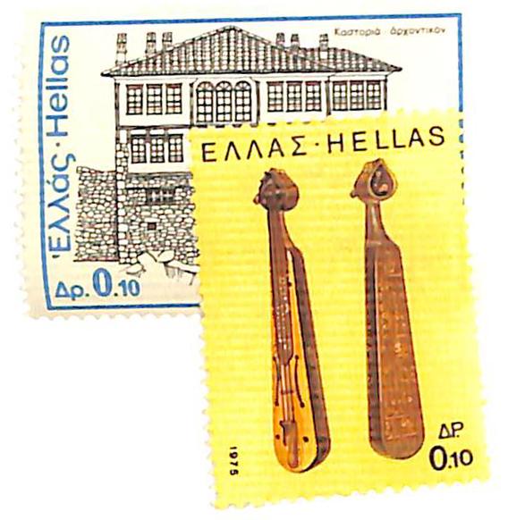 1975 Greece