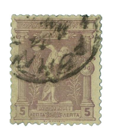1896 Greece