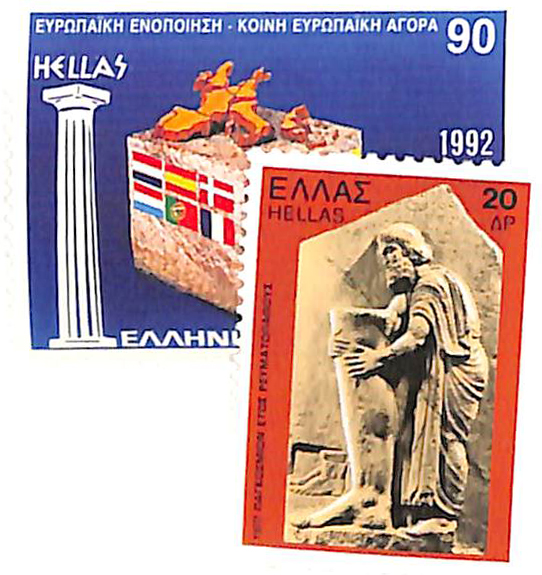 1977-92 Greece