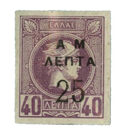 1900 Greece