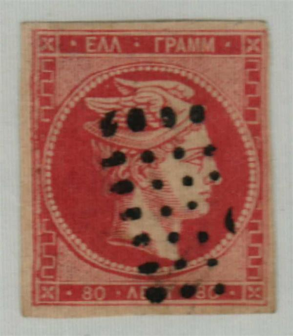 1868 Greece