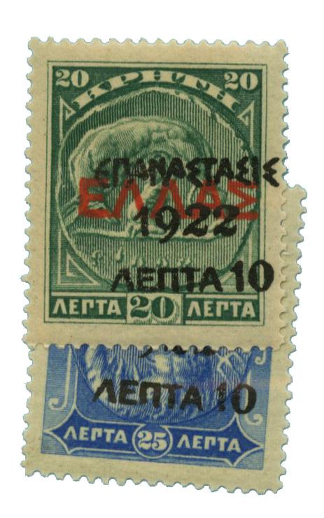 1923 Greece