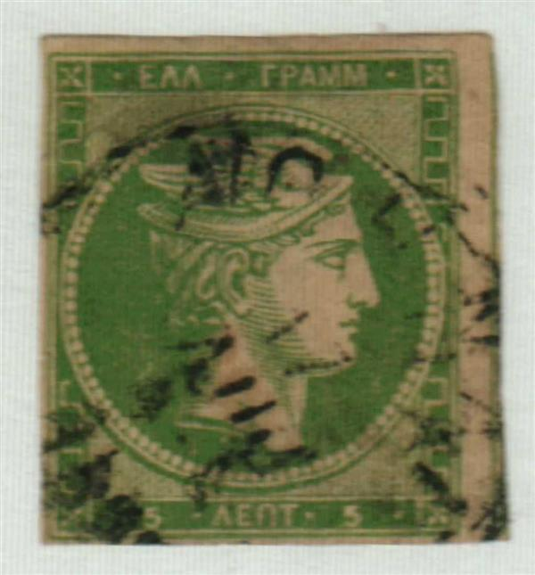 1861 Greece