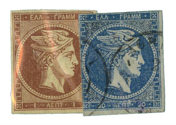 1870 Greece