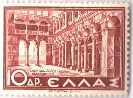 1937 Greece