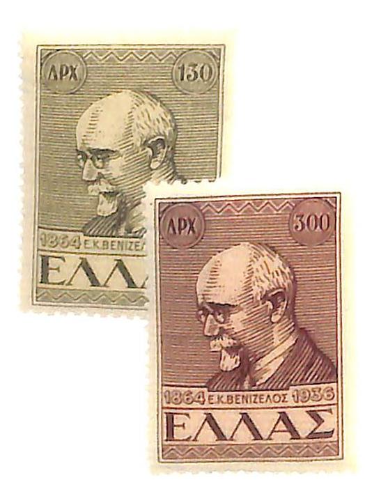 1946 Greece
