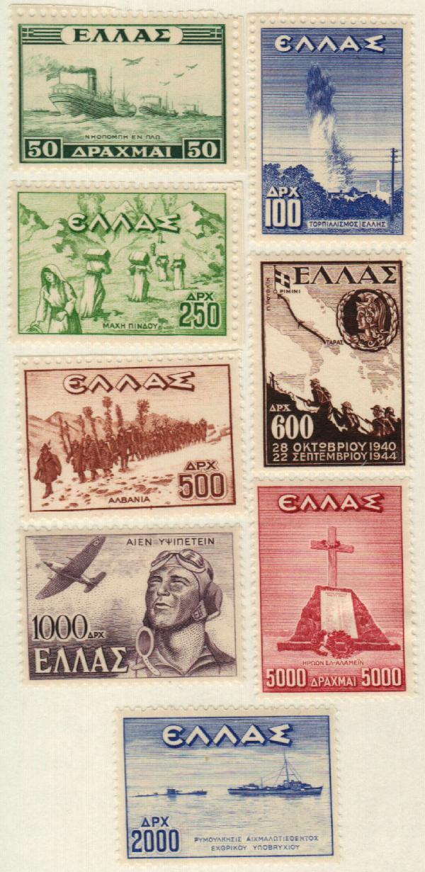 1946-47 Greece