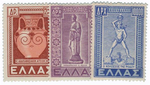 1950 Greece
