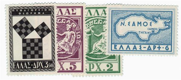 1955 Greece