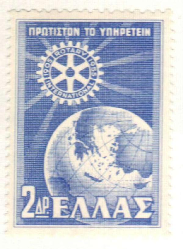 1956 Greece
