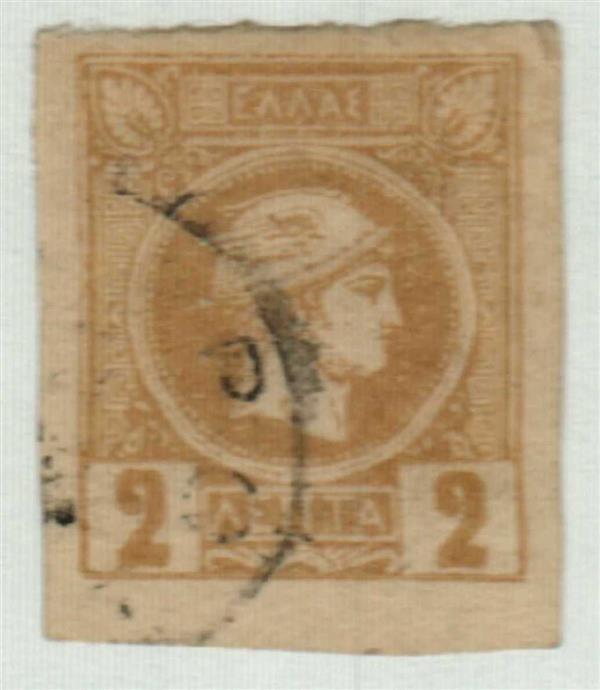 1888 Greece