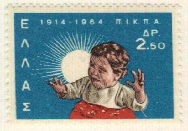 1964 Greece