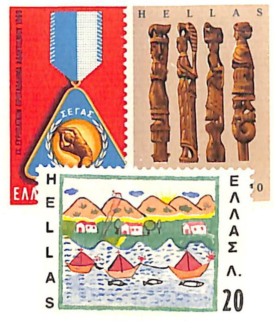 1966-69 Greece