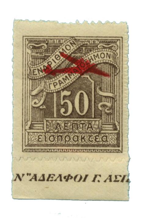 1938 Greece