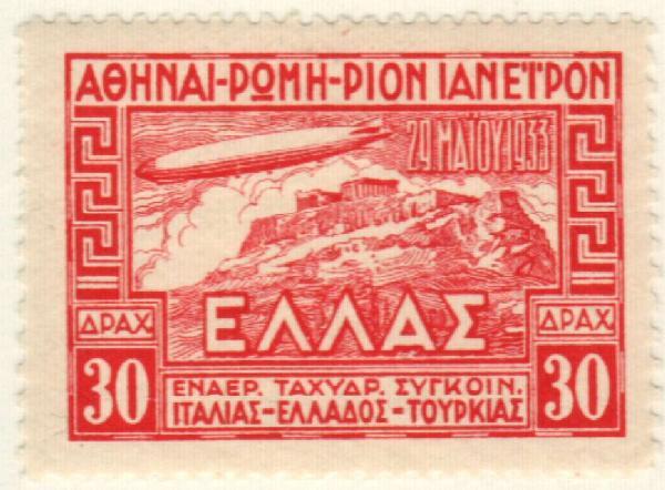 1933 Greece