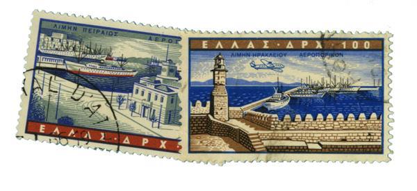 1958 Greece