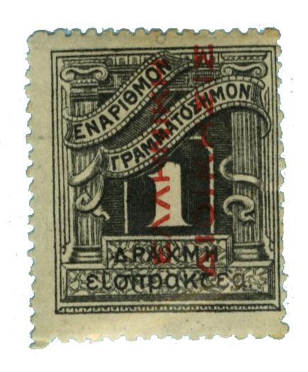 1912 Greece