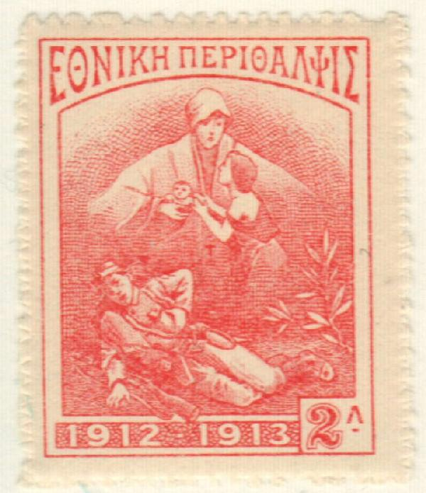 1914 Greece