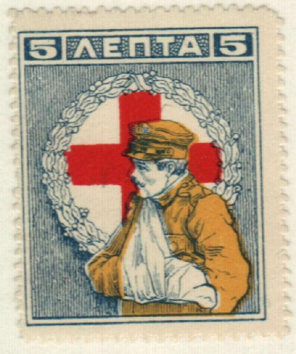 1918 Greece